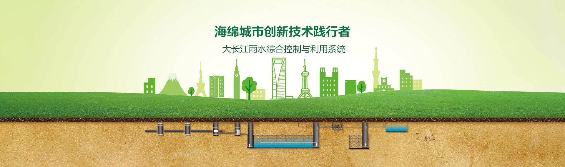合肥污水处理设备