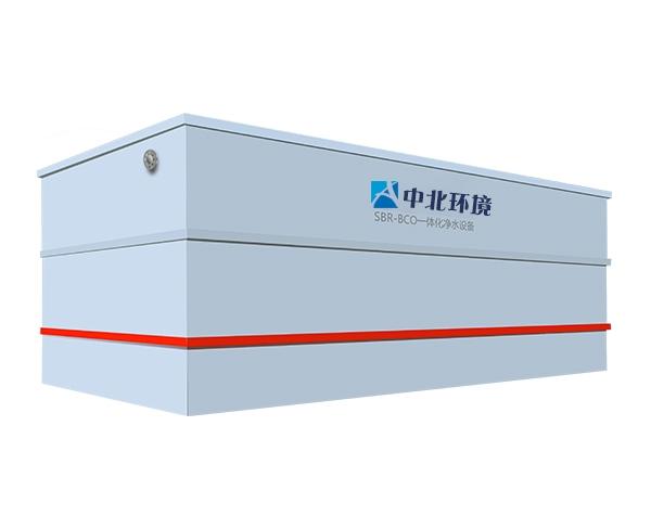SBR-BCO污水处理一体化设备